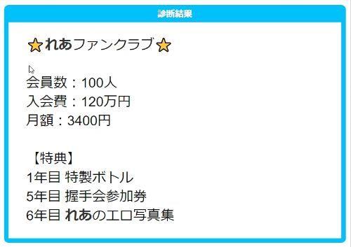 WS000000_500.jpg